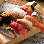 Cocina Japonesa Patrimonio de la Humanidad